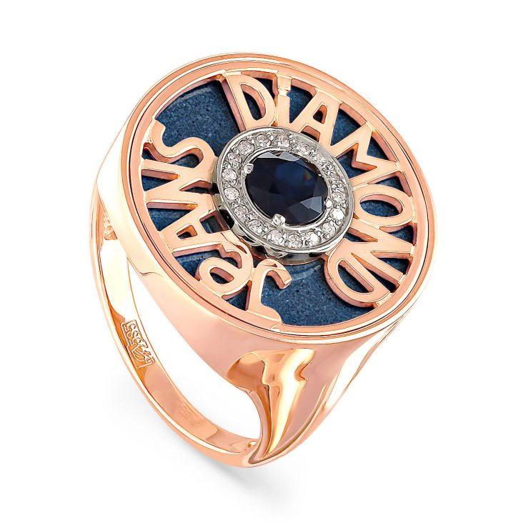 Кольцо 11-0750-1103 золото
