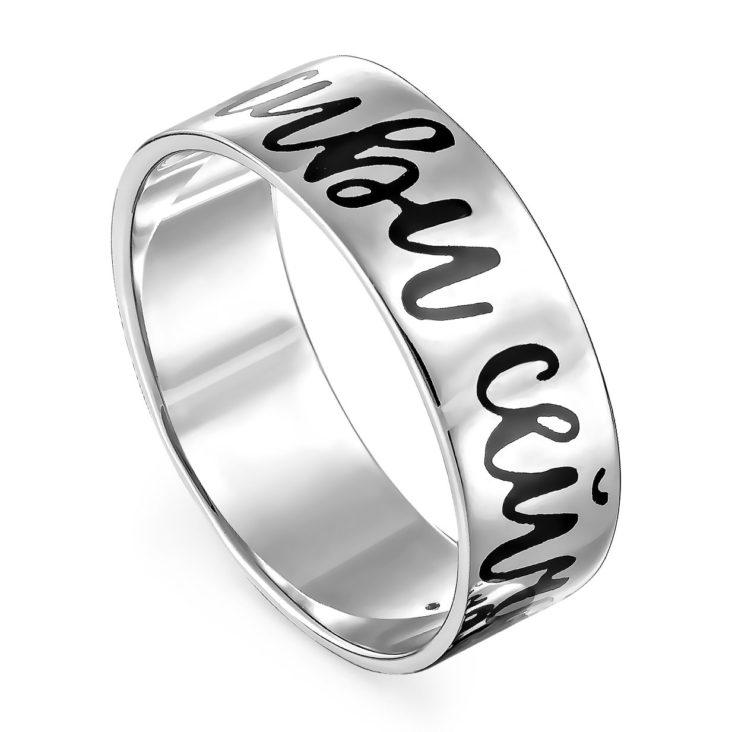 Кольцо 11-209-1002 серебро
