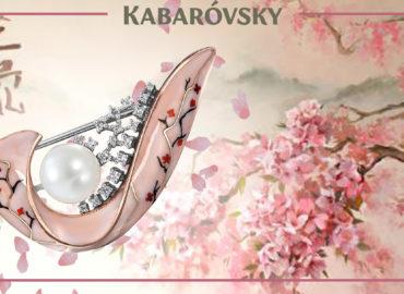 Восточные элементы в украшениях ювелирного дома Kabarovsky